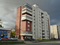 Yekaterinburg, Frunze st, house 39. Apartment house