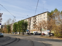 neighbour house: st. Frunze, house 40. Apartment house with a store on the ground-floor