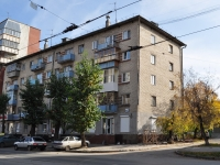 Yekaterinburg, Frunze st, house 41. Apartment house with a store on the ground-floor