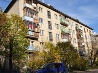 叶卡捷琳堡市,  , house 43. 公寓楼