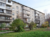 Yekaterinburg, Frunze st, house 51. Apartment house
