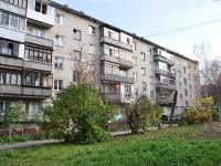 叶卡捷琳堡市,  , house 51. 公寓楼