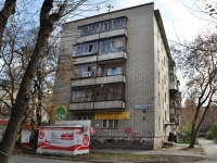 Yekaterinburg, Frunze st, house 51. Apartment house