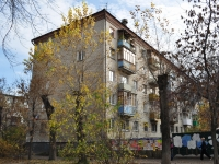 neighbour house: st. Frunze, house 53. Apartment house