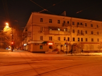 Yekaterinburg, Frunze st, house 54. Apartment house