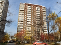 Yekaterinburg, Frunze st, house 58. Apartment house