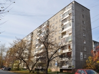 Yekaterinburg, Frunze st, house 62. Apartment house