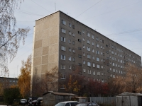 Yekaterinburg, Frunze st, house 64. Apartment house
