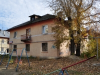 neighbour house: st. Frunze, house 67Б. Apartment house