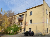 neighbour house: st. Frunze, house 67В. Apartment house