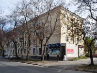 neighbour house: st. Frunze, house 67. Apartment house with a store on the ground-floor