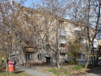 Yekaterinburg, Frunze st, house 71. Apartment house