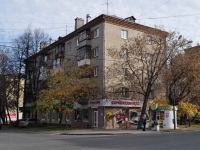 neighbour house: st. Frunze, house 71. Apartment house