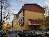 neighbour house: st. Frunze, house 73А. office building