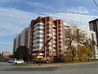 Yekaterinburg, Frunze st, house 75. Apartment house