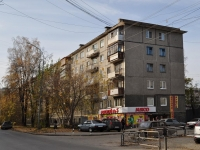 Yekaterinburg, Frunze st, house 76. Apartment house with a store on the ground-floor