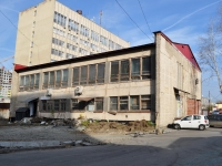 Yekaterinburg, Frunze st, house 96. office building