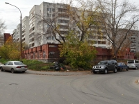 Екатеринбург, улица Фрунзе, дом 98А. гараж / автостоянка