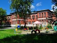 叶卡捷琳堡市,  , house 36А. 幼儿园