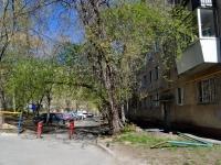 Екатеринбург, Фрунзе ул, дом 91