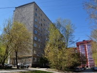 Екатеринбург, Фрунзе ул, дом 93
