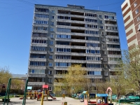 Екатеринбург, Фрунзе ул, дом 104