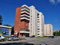 neighbour house: st. Frunze, house 39. Apartment house
