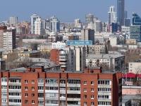 Yekaterinburg, Frunze st, house 39. Apartment house