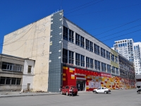 Yekaterinburg, Frunze st, house 96Б. office building