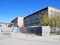 隔壁房屋: st. Frunze, 房屋 74. 管理机关 Управление МВД России по г.Екатеринбургу