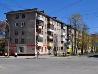 neighbour house: st. Frunze, house 76. Apartment house with a store on the ground-floor
