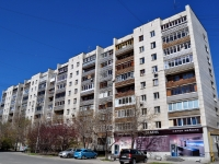 Yekaterinburg, Frunze st, house 78. Apartment house