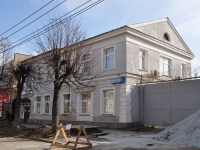 Yekaterinburg, Frunze st, house 35А ЛИТ Я. office building