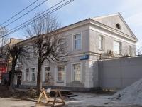 叶卡捷琳堡市,  , house 35А ЛИТ Я. 写字楼