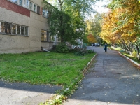 Yekaterinburg, nursery school №55, Колосок, Frunze st, house 43А