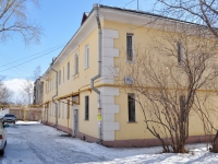 Yekaterinburg, Otto Shmidt st, house 50/2. Apartment house