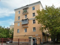 Yekaterinburg, Otto Shmidt st, house 56. Apartment house