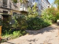 Yekaterinburg, st Otto Shmidt, house 66. Apartment house