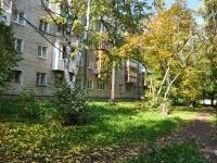 Yekaterinburg, st Otto Shmidt, house 70. Apartment house