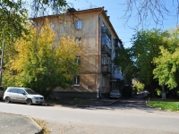 Yekaterinburg, st Otto Shmidt, house 74. Apartment house