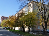 Yekaterinburg, st Otto Shmidt, house 76. Apartment house