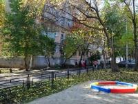 Yekaterinburg, st Otto Shmidt, house 78. Apartment house