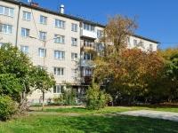 Yekaterinburg, st Otto Shmidt, house 93. Apartment house