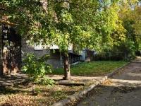 Yekaterinburg, st Otto Shmidt, house 95. Apartment house