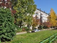 Yekaterinburg, st Otto Shmidt, house 97. Apartment house