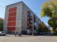 Yekaterinburg, st Otto Shmidt, house 101. Apartment house