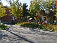 Yekaterinburg, st Otto Shmidt, house 121. nursery school