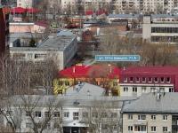 Yekaterinburg, st Otto Shmidt, house 71А. nursery school