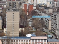 Yekaterinburg, Otto Shmidt st, house 48А. Apartment house