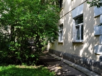 Yekaterinburg, Otto Shmidt st, house 50/1. Apartment house